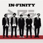 IN-FINITY / 韻シスト (CD)