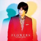 FLOWERS / 三浦祐太朗 (CD)