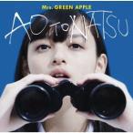 青と夏(初回限定盤)(DVD付) / Mrs.GREEN APPLE (CD)