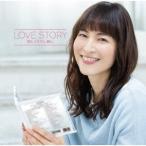 Love Story���ɥ�ޥƥ��å����ߥå����� �� ����˥Х� (CD)