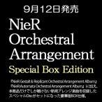 NieR Orchestral Arrangement Special Box .. / ゲームミュージック (CD)