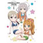 アイドルマスター シンデレラガールズ劇場 3rd SEASON 第1巻(Blu-.. / アイドルマスター (Blu-ray)