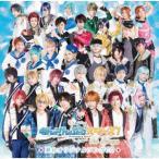 『あんさんぶるスターズ!オン・ステージ』舞台オリジナルソングCD /  (CD)