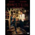 アインシュタイン DVDSTEIN / アインシュタイン (DVD)