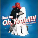 海のOh,Yeah!!(通常盤) / サザンオールスターズ (CD)