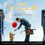 �ס�����ͤˤʤä��� �� ����ȥ� (CD)