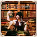 アトリエシリーズ 霜月はるかボーカルコレクション Akkord-アコルト-