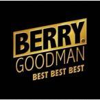 BEST BEST BEST / ベリーグッドマン (CD)