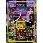 SKE48単独コンサート〜サカエファン入学式〜 / 10周年