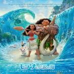モアナと伝説の海 オリジナル・サウンドトラック <英語版> / ディズニー (CD)