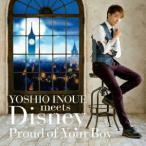 ���˧ͺ���ߡ��ġ��ǥ����ˡ����ץ饦�ɡ����֡��楢���ܡ������̾��� �� ���˧ͺ (CD)