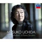 内田光子シューベルト・ベスト / 内田光子 (CD)