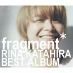 fragment(通常盤) / 片平里菜 (CD)