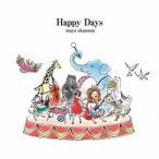 Happy Days / 岡本真夜 (CD)