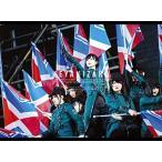 欅共和国2017(初回生産限定盤)(Blu-ray Disc) / 欅坂46 (Blu-ray)