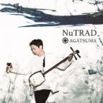 NuTRAD �� ��ʹ��� (CD)