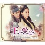 ���ϰ����� ���ꥸ�ʥ롦������ɥȥ�å�(DVD��) �� ����ȥ� (CD)