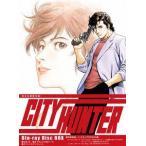 CITY HUNTER Blu-ray Disc BOX 完全生産限定版