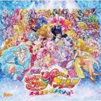 映画「HUGっと!プリキュアふたりはプリキュアオールスターズメモリーズ」主題歌シ.. / 五條真由美/宮本佳那子 (CD)