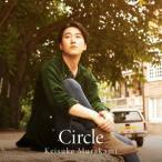 Circle(初回限定盤)(DVD付) / 村上佳佑 (CD)