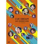 CUE DREAM JAM-BOREE 2018 -リキーオと魔法の杖-  DVD
