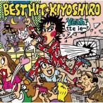ベストヒット清志郎 / 忌野清志郎 (CD)