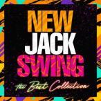 New Jack Swing��The Best Collection �� ����˥Х� (CD)