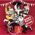 Go Luck!(Type-GACHA)(完全生産限定盤) / Gacharic Spin (CD)