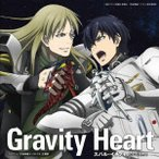TVアニメ『宇宙戦艦ティラミスII』主題歌「Gravity Heart」 / 石川界人(スバル・イチノセ) (CD)