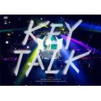 幕張メッセ ワンマンライブ ド真ん中で頑張マッセ〜shall we dance?.. / KEYTALK (DVD)