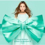 Love Collection 2 〜mint〜 / 西野カナ (CD)
