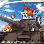 ガールズ&パンツァー TV&OVA 5.1ch Blu-ray Disc BOX.. / ChouCho/佐咲紗花 (CD)