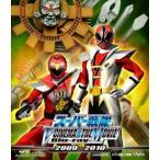 スーパー戦隊 V CINEMA&THE MOVIE 2009-2010(Blu-.. / シンケンジャー/ゴーオンジャー (Blu-ray)