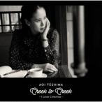 Cheek to Cheek〜I Love Cinemas〜(通常盤) / 手嶌葵 (CD)