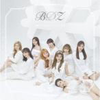 BDZ -Repackage-(通常盤) / TWICE (CD)