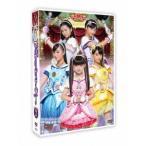 魔法×戦士 マジマジョピュアーズ! DVD BOX vol.2 / マジマジョピュアーズ! (DVD)