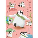 おこしやす ちとせちゃん Vol.2 豪華版 風呂敷風マルシェバッグ付き  DVD VPBY-14761
