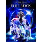 """HIROOMI TOSAKA LIVE TOUR 2018 """"FULL MOON.. / HIROOMI TOSAKA (DVD)"""