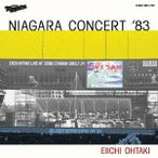 NIAGARA CONCERT 83 通常盤