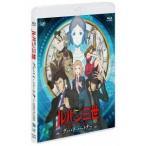 ルパン三世 グッバイ パートナー  Blu-ray