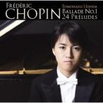 ショパン:バラード第1番、24の前奏曲 / 牛田智大 (CD)