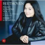 ベートーヴェン:ピアノ・ソナタ集1 悲愴&月光 / 河村尚子 (CD)