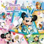 東京ディズニーランド ディズニー・イースター 2019 / ディズニーランド (CD)