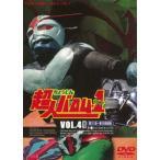 超人バロム 1 ワン  VOL.4 完   DVD