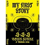 MY FIRST STORY S S S TOUR FINAL at Yokohama Arena   DVD