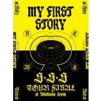 MY FIRST STORY S S S TOUR FINAL at Yokohama Arena   Blu-ray