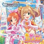 THE IDOLM@STER CINDERELLA GIRLS STARLIGH.. / 三宅麻理恵(安部菜々)/花守ゆ... (CD)