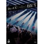 Da-iCE 5th Anniversary Tour -BET- / Da-iCE (DVD)