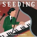 SEEDING / 清塚信也 (CD)