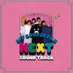 NEXT SOUND TRACK / オフコース (CD)